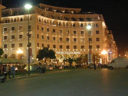 Elektra Palace Hotel